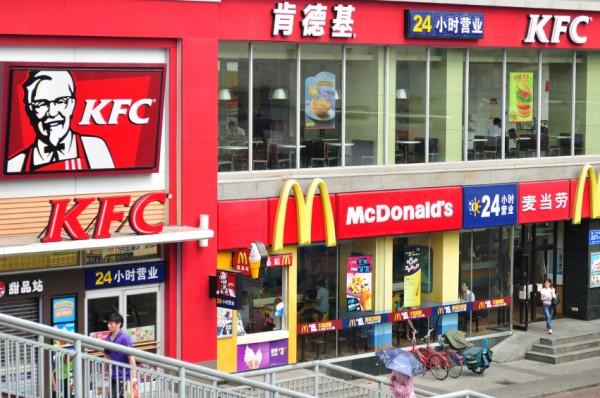 A KFC store