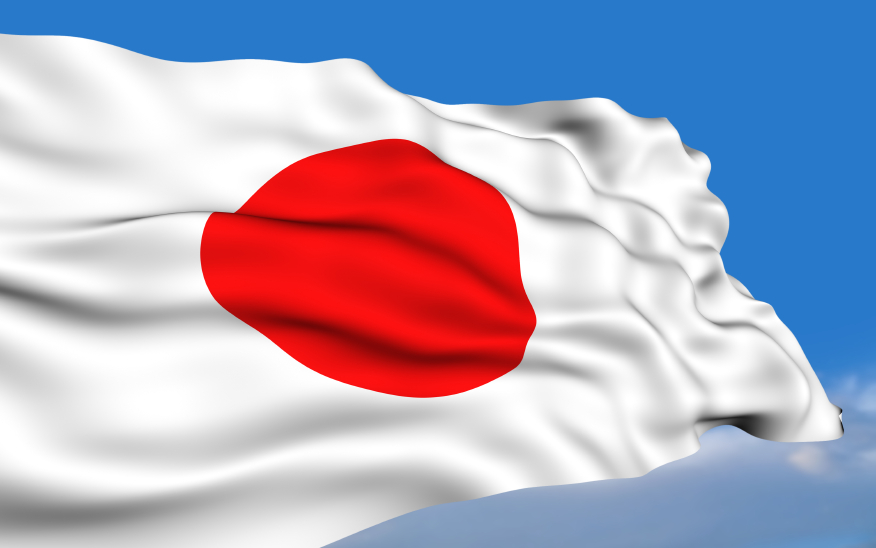 The Japanese. flag...white flag with red circle on it